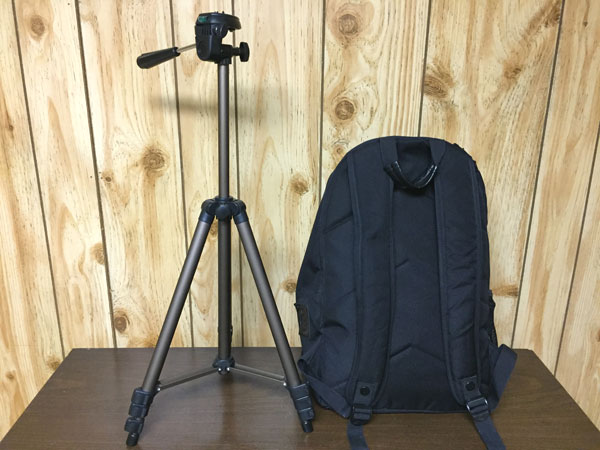 AmazonBasics 50-Inch Tripod for lightweight cameras